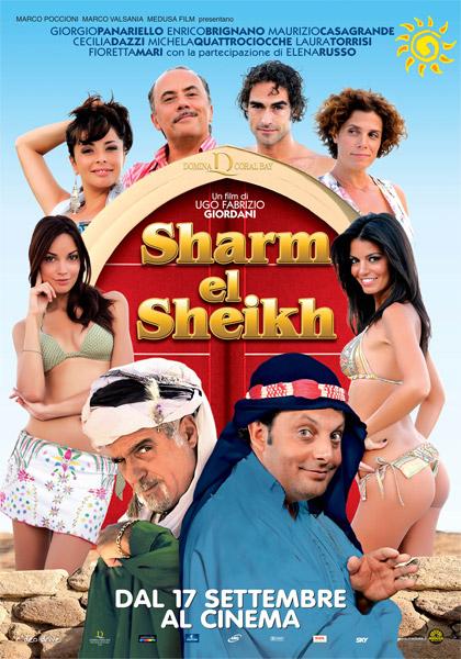Locandina Sharm el Sheikh un'estate indimenticabile